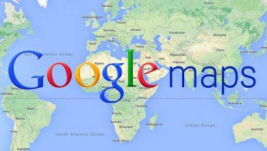 Google Maps 390x220 - ميزة جديدة في خرائط جوجل تتيح لك إنشاء ونشر الفعاليات والأحداث العامة