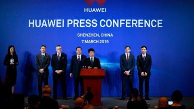 Huawei sues U.S. Government 390x220 - هواوي تقوم برفع دعوى قضائية ضد الحكومة الأمريكية بسبب حظرها لأجهزة الشركة