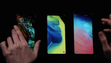 Samsung Galaxy S10 2 390x220 - شاشة هذا الجوال تحصل على لقب أفضل شاشة في الجوالات الذكية على الإطلاق