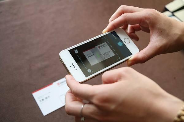 10698644 327976854051021 4084106856476790751 n - تطبيق Business Card Scanner لتصوير بطاقات الأعمال أو الفواتير والاحتفاظ بها بشكل مرتب