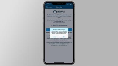 app store subscriptions 1170x610 390x220 - للحد من الإشتراك في الخدمات عن طريق الخطأ، آبل تضيف هذه النافذة