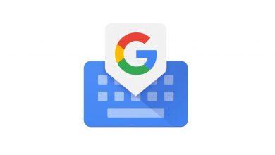 gboardlogo 390x220 - تطبيق Gboard يسمح لك بترجمة أي كلمة من خلال الكيبوورد دون الخروج من التطبيق الحالي