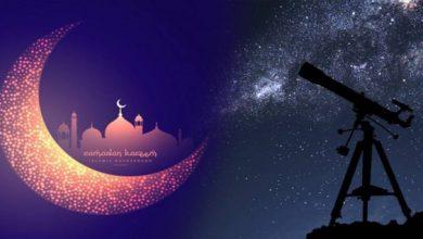 resize 390x220 - تطبيق رمضان 2019 به العديد من المزايا مثل تنبيه السحور والإفطار ومواقيت الصلاة وغيرها