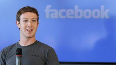 390x220 - بعد عدة دعاوى لتقسيم فيسبوك، مارك زوكربيرج يؤكد أن تقسيم الشركة لن يحل المشكلة
