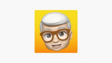 1200x630wa 1 2 390x220 - لعبة Warren Buffett's Paper Wizard المميزة، الأولى من آبل منذ عام 2008