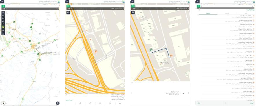 33 - تطبيق Locator – National Address Maps هو الواجهة الرئيسية للعناوين الوطنية في المملكة