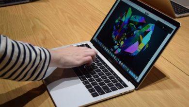Apple Macbook Pro 15 1024x683 390x220 - بالخطوات.. تعرف على كيفية استخدام التدوين الآلي AutoFill لكلمات المرور على حواسب ماك