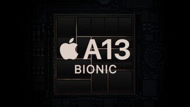 a13 chip iphone 390x220 - استعداداً لتضمينها في جوالات آيفون هذا العام، TSMC ستبدأ في إنتاج معالجات A13