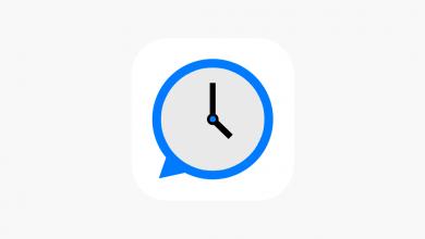 1200x630wa 1 2 390x220 - تطبيق Complement for WhatsApp يجدول لك رسائلك إذا كنت كثير النسيان