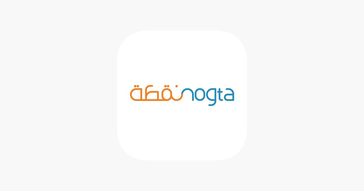 1200x630wa 8 - تطبيق Nogta Store   متجر نقطة التابع للمتجر يتيح لك شراء المنتجات بشكل مباشر