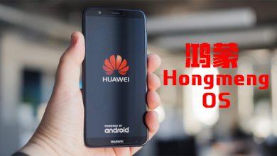 201905220815562402 390x220 - هواوي تقدم طلبات تسجيل نظام تشغيل HongMeng في العديد من الدول حول العالم