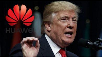 20d7ae81 3b47 474a 9fd9 f62d7d40efd6 390x220 - هل سيرفع الرئيس الأمريكي دونالد ترامب الحظر عن شركة هواوي الصينية حقاً؟