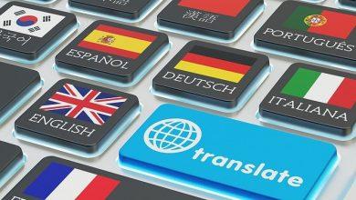 8 w1200 390x220 - تطبيق Multi Translate Voice للترجمة الفورية بالصوت والتصوير والكتابة لأكثر من 100 لغة