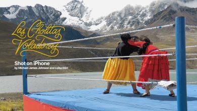 maxresdefault 390x220 - آبل تنشر فيلم قصير بعنوان Las Cholitas Voladoras مُصوّر بواسطة جوال آيفون XS