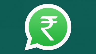 111111111 390x220 - فيسبوك تختبر خدمة واتساب باي للدفع الإلكتروني في الهند قبل إطلاقها حول العالم
