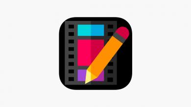 2 6 390x220 - تطبيق VideoMaker لضغط الفيديوهات وحذف الصوت من الفيديو وغيرها