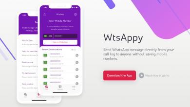 Screenshot 2 390x220 - تطبيق واتسابي من STC يتيح لك التحدث مع أي شخص على واتساب دون حفظ رقمه