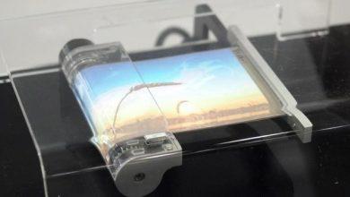 sony rollable phone 1562567834233 1 390x220 - بعد سامسونج وهواوي، سوني تطور جوال قابل للطي لمنافسة جالكسي فولد وميت X