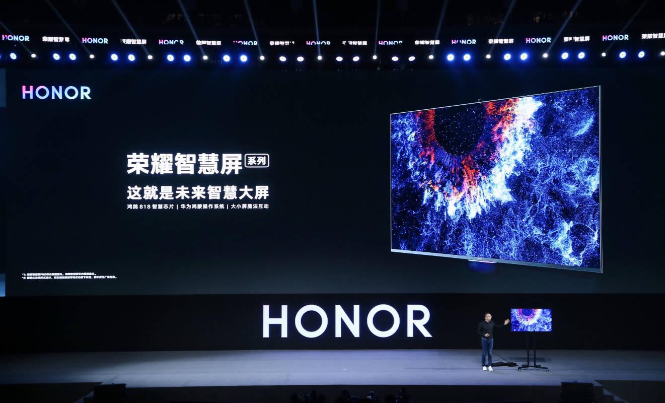 تلفزيون Honor Vision الذكي كاميرا HarmonyOS و AI المنبثقة - المدير التنفيذي لشركة هواوي يؤكد نوع أول جهاز سيعمل بنظام تشغيل هارموني OS