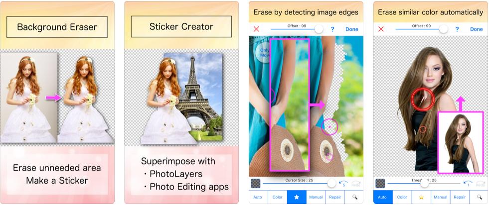 11 4 - تطبيق Background Eraser لحذف خلفيات أي صورة وتجعلها مفرغة باحترافية كبيرة