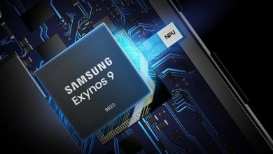 Samsung new Exynos processor 390x220 - شركة سامسونج تستعد للكشف عن معالج إكسينوس جديد في هذا الموعد