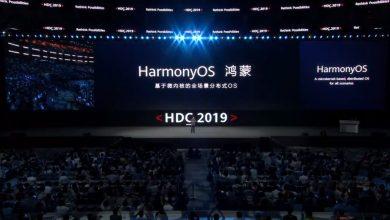 huawei harmonyos 1200x675 390x220 - شركة هواوي تكشف رسمياً عن نظام تشغيل هارموني OS لمنافسة أندرويد