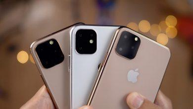 iPhone 390x220 - شركة ESR لتصنيع أغطية جوالات آيفون تتوقع أسماء الجوالات الجديدة لهذا العام