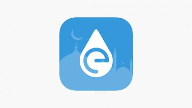 1 6 390x220 - تطبيق ارواء Erwaa لتوصيل كراتين المياة لأي مسجد للأندرويد والآيفون