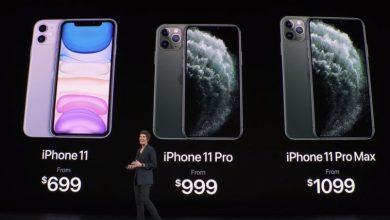 47573 أسعار هواتف أيفون 390x220 - محلل شهير يعتقد أن الطلب على ايفون 11 و ايفون 11 برو كان أفضل من التوقعات