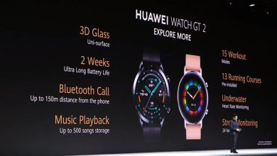 EE1JNqDW4AEFfXi 390x220 - هواوي تكشف رسمياً عن ساعتها الذكية الجديدة Watch GT2 في مؤتمر ميونخ