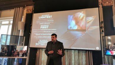 HP Elite Dragonfly x360 390x220 - اتش بي تكشف رسمياً عن أخف لابتوب لقطاع العمل باسم Elite Dragonfly x360
