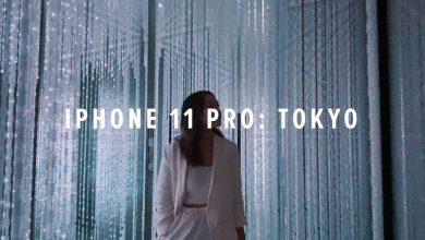iPhone 11 Pro Cinematic 4k Tokyo 390x220 - مخرج سنيمائي يضع كاميرا ايفون 11 برو تحت الاختبار بمقطع 4K سنيمائي في طوكيو